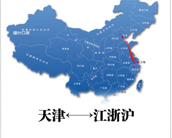 天津到江浙沪物流娱乐凯发配货站信息