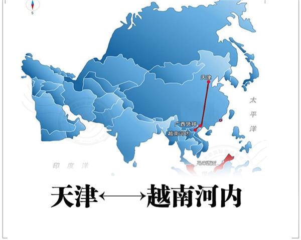 ballbet贝博网站到越南国际BB官网中心专线