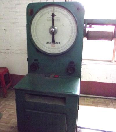 30吨液压拉力试验机
