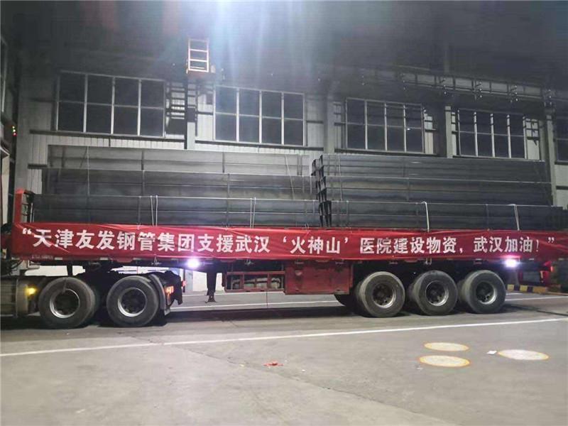 天津水果app官网下载安装鋼管