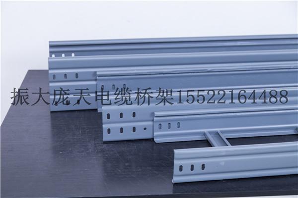 槽式热浸锌桥架