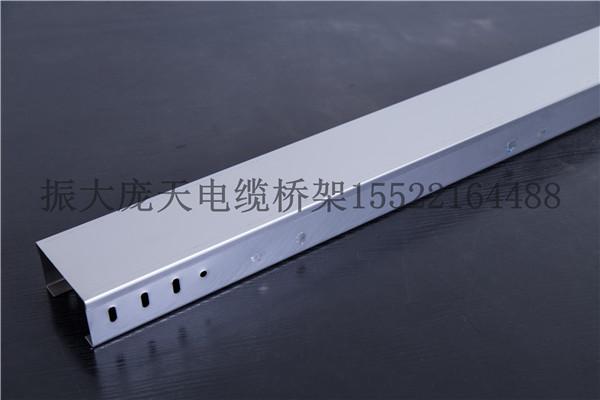 金沙js333娱乐场槽式桥架