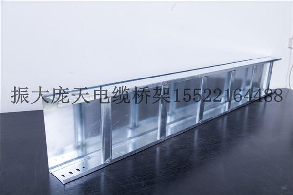镀锌槽式桥架