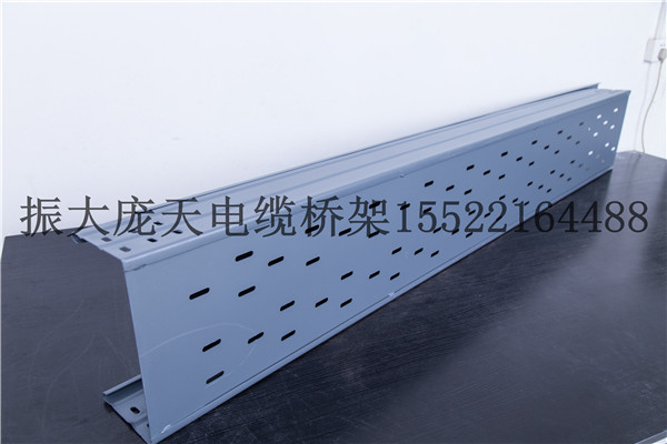 防火槽式桥架