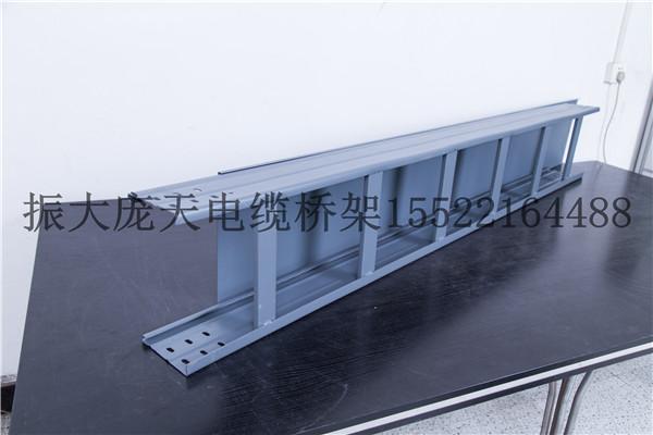 大跨距防火槽式桥架