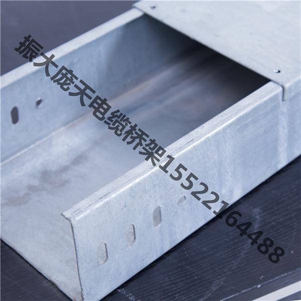 热浸锌桥架生产