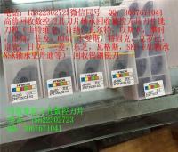 天津回收數控刀具刀片