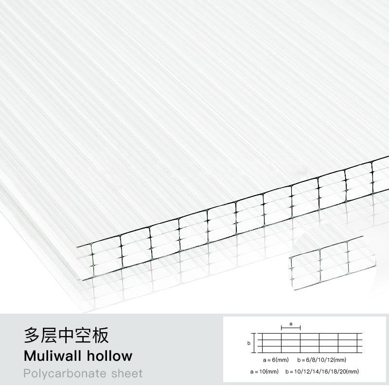 中空陽光板生產廠家