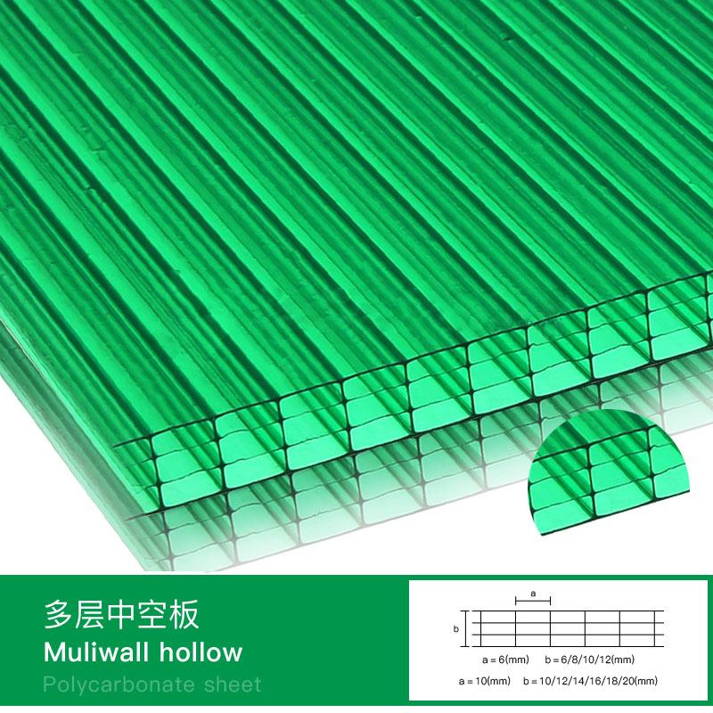 陽光板生產廠家