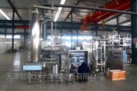 短程分子蒸餾設備