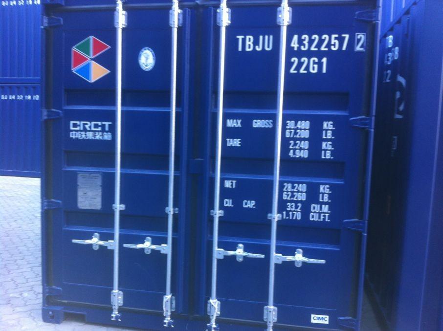 二手集装箱销售企业