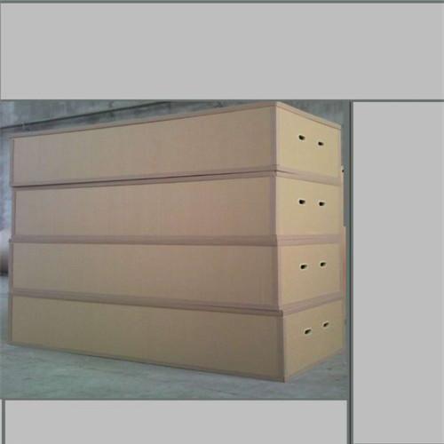 高強包裝紙箱