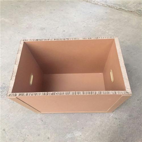 高強包裝箱