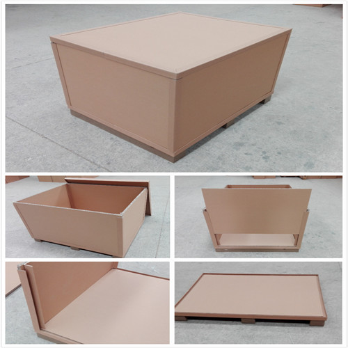 插板式分體箱
