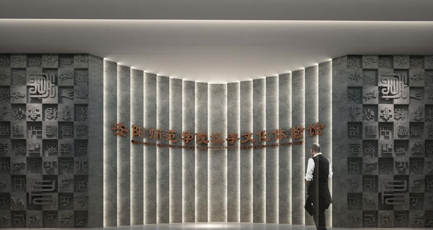 天津展览馆展厅设计施工