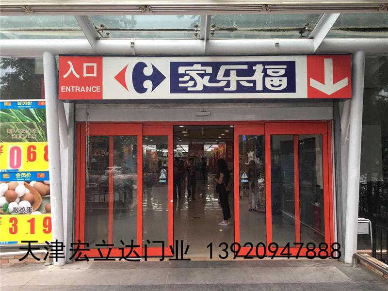天津自動門生產廠家