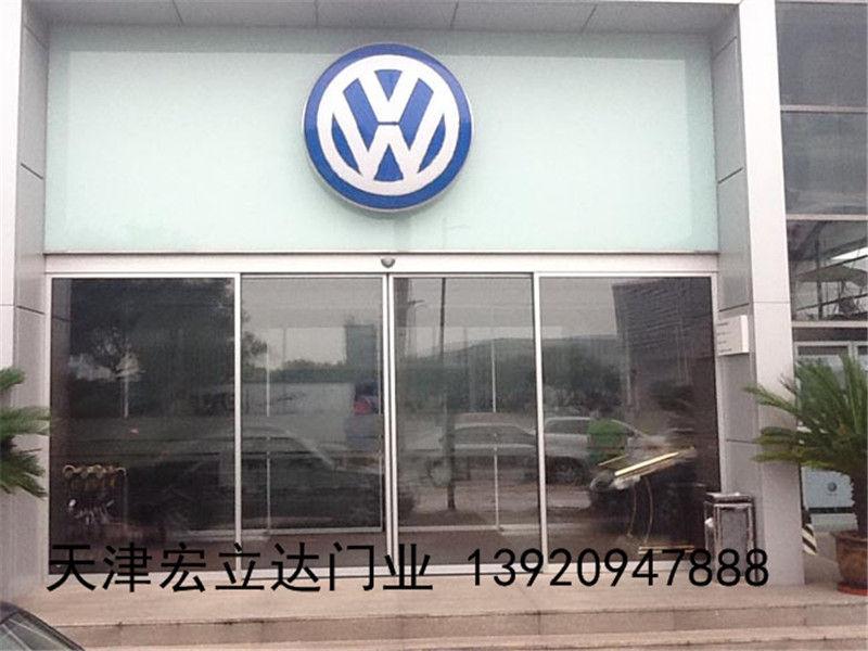 天津自动感应门安装维修厂