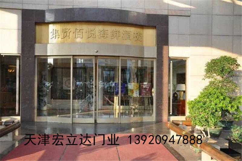 天津旋轉門訂做安裝廠