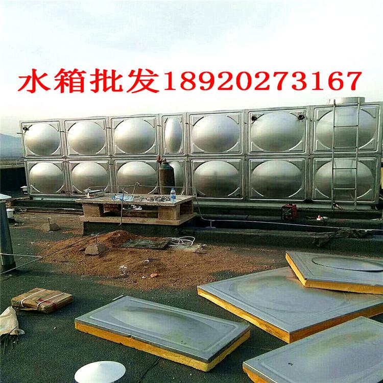 天津小型不銹鋼水箱
