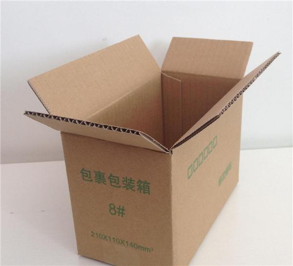 包裝紙箱哪家好