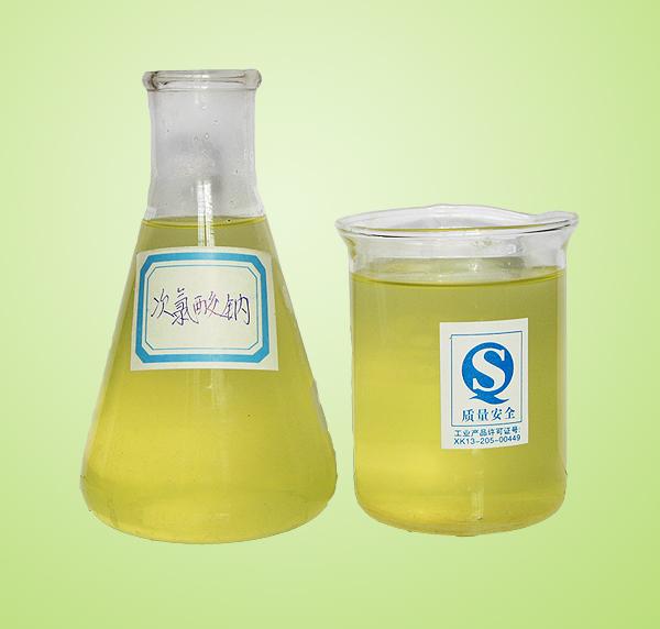 次氯酸鈉分解銷售廠家