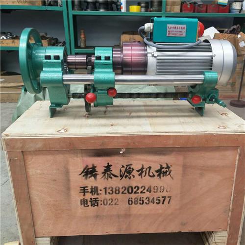移動式鏜孔機生產廠家