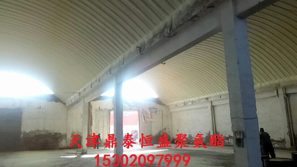 聚氨酯噴涂保溫工程施工案例